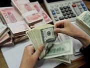 24日越盾兑美元汇率保持稳定 人民币和英镑汇率有所下降