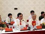 越南广治省同老挝沙拉湾省加强各领域的合作
