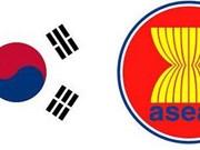 韩国拟成立负责东盟事务的委员会