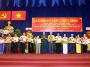 胡志明市向44位母亲授予和追授越南英雄母亲称号