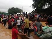 老挝水电站大坝坍塌事故:越南黄英嘉莱公司已将26名工人安全撤出灾区