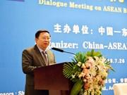 中国—东盟商机对话会在北京开幕