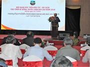 老挝塞贡省在越南举行旅游投资促进会