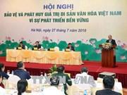 政府总理阮春福:使遗产焕发活力和吸引力