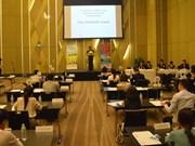 日本与越南岘港市加强旅游促进活动