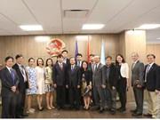 越南国会副主席杜伯巳率团对美国纽约进行工作访问