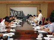 越南政府副总理武德儋主持召开4G网络发展会议