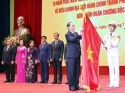 河内举行行政区划调整10周年庆典暨一等独立勋章授勋仪式