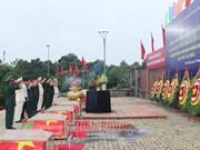 平福省举行在柬牺牲英烈遗骸安葬仪式