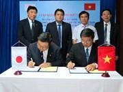 越南承天顺化省与日本横滨市加强医疗保健工作的合作