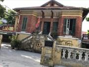 承天顺化省对各典型法式建筑进行保护