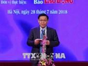 """""""光荣越南—各项工程的烙印""""活动:8项典型工程获表彰"""