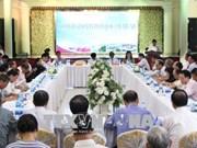 越俄友好协会第十二次全国会议在谅山省举行