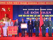 阮春福出席第五区区委宣训委员会人民武装力量英雄称号授予仪式