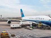 越南胡志明市至中国武汉市直达航线正式开通