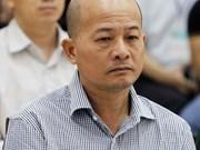 越南第七军区军事法院开庭审理丁玉系滥用职权案