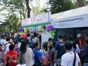 """""""弘扬遗产:与经济社会世界相约""""的暑期学校活动在河内举行"""
