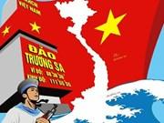 加大宣传力度 努力保护越南海洋岛屿主权  实现海洋岛屿可持续发展