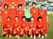 越南国家女足队为2018雅加达亚运会做出准备