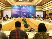 越南努力促进技术应用与开发   提高能源效率