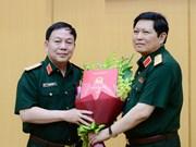 黎登勇少将正式出任越南军队电信工业集团总裁