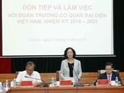 越共中央民运部长会见新任驻外大使和代表机构首席代表