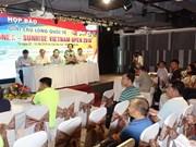 2018年越南国际羽毛球公开赛即将举行