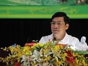 2018年越南北江省陆岸荔枝取得全面成功
