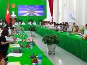 越南政府总理将出席2018年芹苴市投资促进会