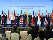 第51届东盟外长及系列会议在新加坡开幕