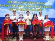 """""""海洋、海岛与海军战士""""专题展在河江省举行"""