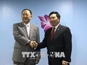 第51届东盟外长会议:朝鲜外长希望越朝两国关系将提升到新高度