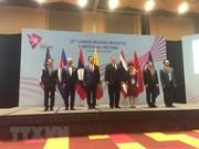 """第51届东盟外长会议:越南出席""""湄公河下游倡议""""部长级会议"""