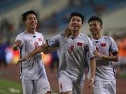 越南U23队1-0阿曼U23队:后卫文厚再现世界级进球