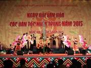 第三届越南中部地区各民族文化日即将举行