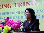 邓氏玉盛:建议政府和各部委将为朔庄省给予优先