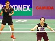 2018年越南国际羽毛球公开赛吸引400名运动员参加