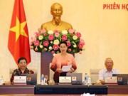 越南国会常委会第二十六次会议在河内开幕