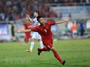 越南U23队夺得2018年VinaPhone杯U23国际足球锦标赛冠军