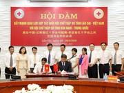越南老街省与中国云南省建立友好合作关系架起人道领域桥梁