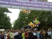 缅甸与印度设立两个国际边防检查站