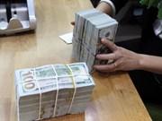 9日越盾兑美元和英镑、人民币汇率均小幅下降