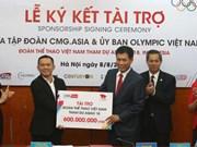 2018年亚运会越南体育代表团出征仪式今晚举行