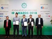 """胡志明市45家上市企业被列入2018年""""最佳投资者关系奖""""评选名录"""