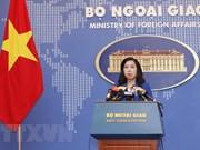 越南外交部发言人:要求中国尊重越南对黄沙和长沙两个群岛的主权