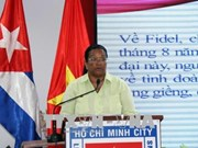 胡志明市人民与古巴人民深化友好关系
