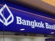 曼谷银行拟增加在越南的信贷额度