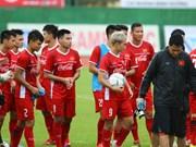 印度尼西亚第18届亚运会:越南球队已抵达印尼