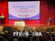 第19次全国外事工作会议:吸引外国非政府组织投资的各项措施