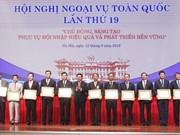 第19届全国外事工作会议:密切协作提升外交工作效率